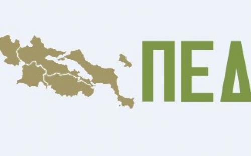 ΠΕΔ Στερεάς Ελλάδας: Ενεργοποίηση της διαδικασίας νομιμοποίησης ...