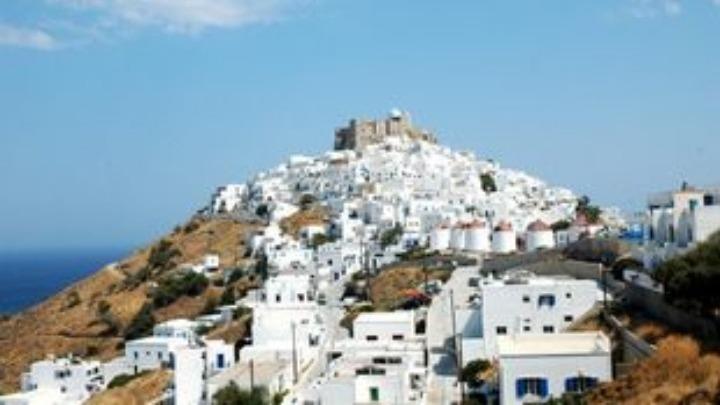c05e1e53b288 ... Νοτίου Αιγαίου και την υποστήριξη της εταιρείας Παπαστράτος που στόχο  έχει να μεταμορφώσει την Αστυπάλαια στο πρώτο ελληνικό νησί χωρίς τσιγάρο.