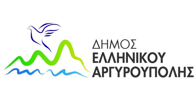 Αποτέλεσμα εικόνας για dhmow ellhnikoy argyroypolhw